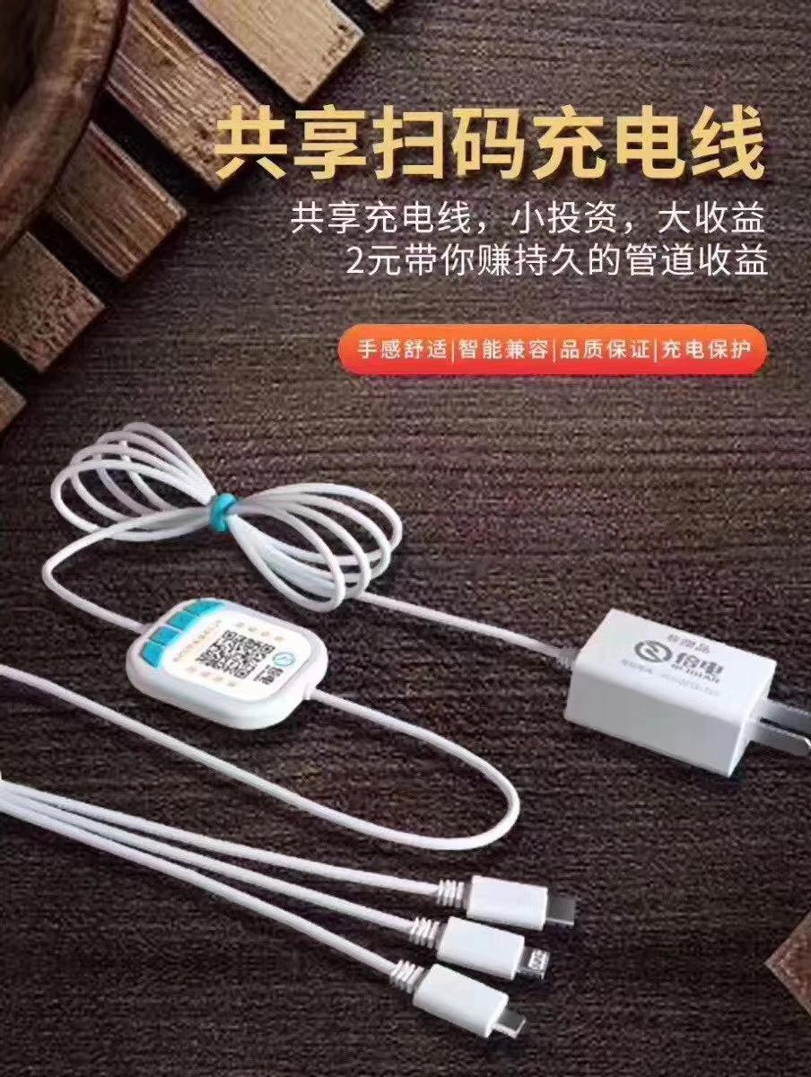 为什么要将共享充电线投放到酒店、旅馆、网咖等地方?