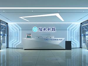 昇得源体育科技总部
